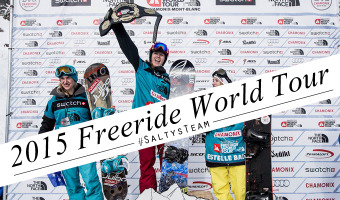 2015-Freeride-World-Tour-Preview-Shannan-Yates