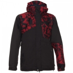 Volcom Profile Insulated Snowboard Jacket