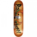 Baker Bryan Herman Demon Daze Neck Face Skateboard Deck 8