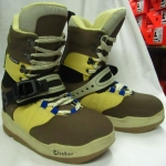 Shimano Enduro Step-In Boots [Yellow/Tan] Men's size 10