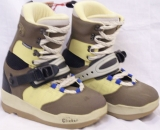 Shimano Enduro 2 Step-In Boots [Yellow/Tan #17] Men's Size 8.5