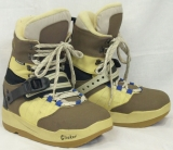 Shimano Enduro Step-In Boots [Yellow/Tan #98] Men's Size 8